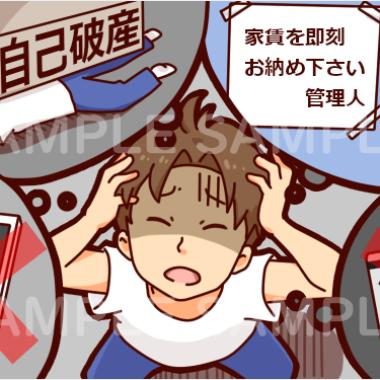 記事挿絵(教習ローン)