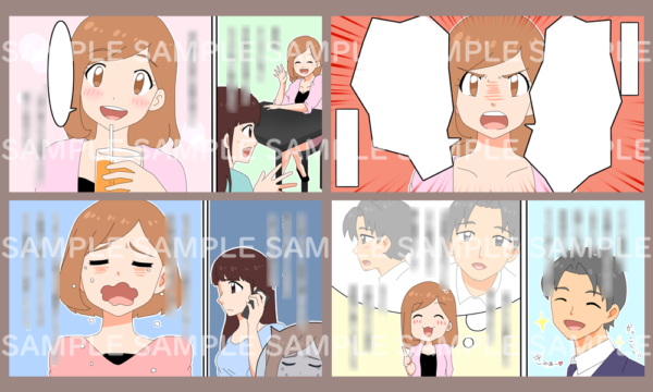 シンプル漫画(すっきりする話)