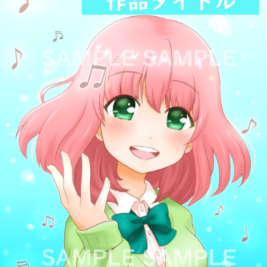 少女と音楽