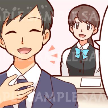 記事挿絵(マネットカードローン4記事)